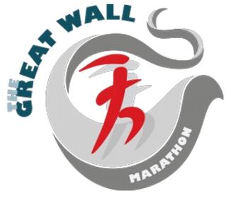 Great Wall Marathon Logo