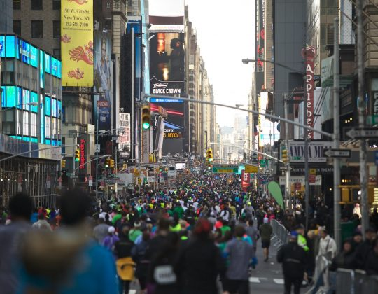 NYC Half Marathon 2020 | Sports Travel International