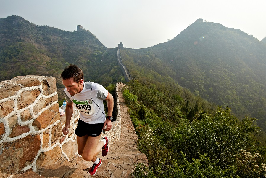 Great Wall Marathon 2017