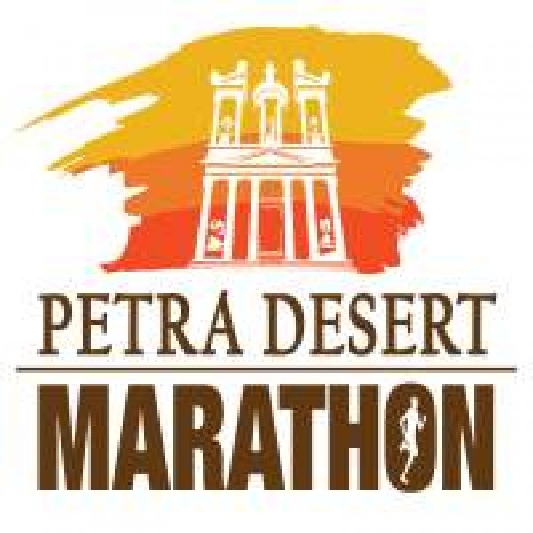 Petra Desert Marathon Logo